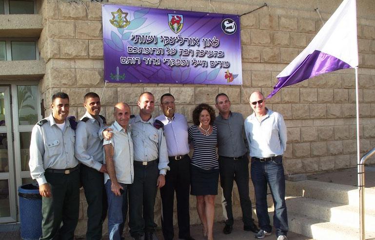 טקס האימוץ של גדוד רותם בחטיבת גבעתי על ידי משרד רואי החשבון ליאון-אורליצקי